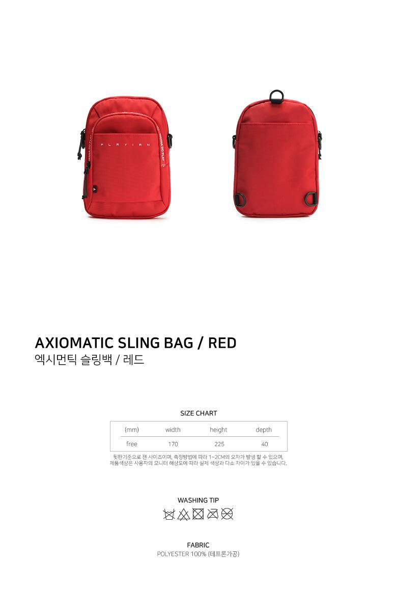 Axiomatic slingbag_엑시먼틱 슬링백(ES08URED)