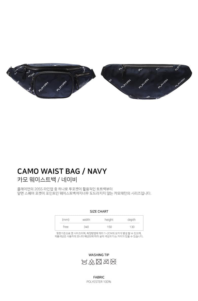 camo waist bag_카모 웨이스트백(PW01UNVY)