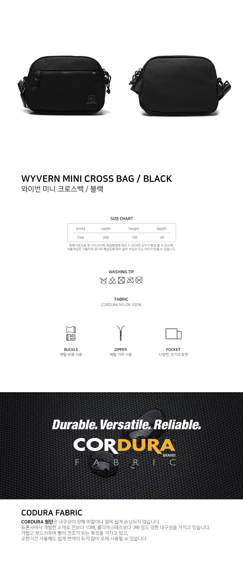 WYVERN MINI CROSS BAG_와이번 미니크로스백(CMC04UBLK)