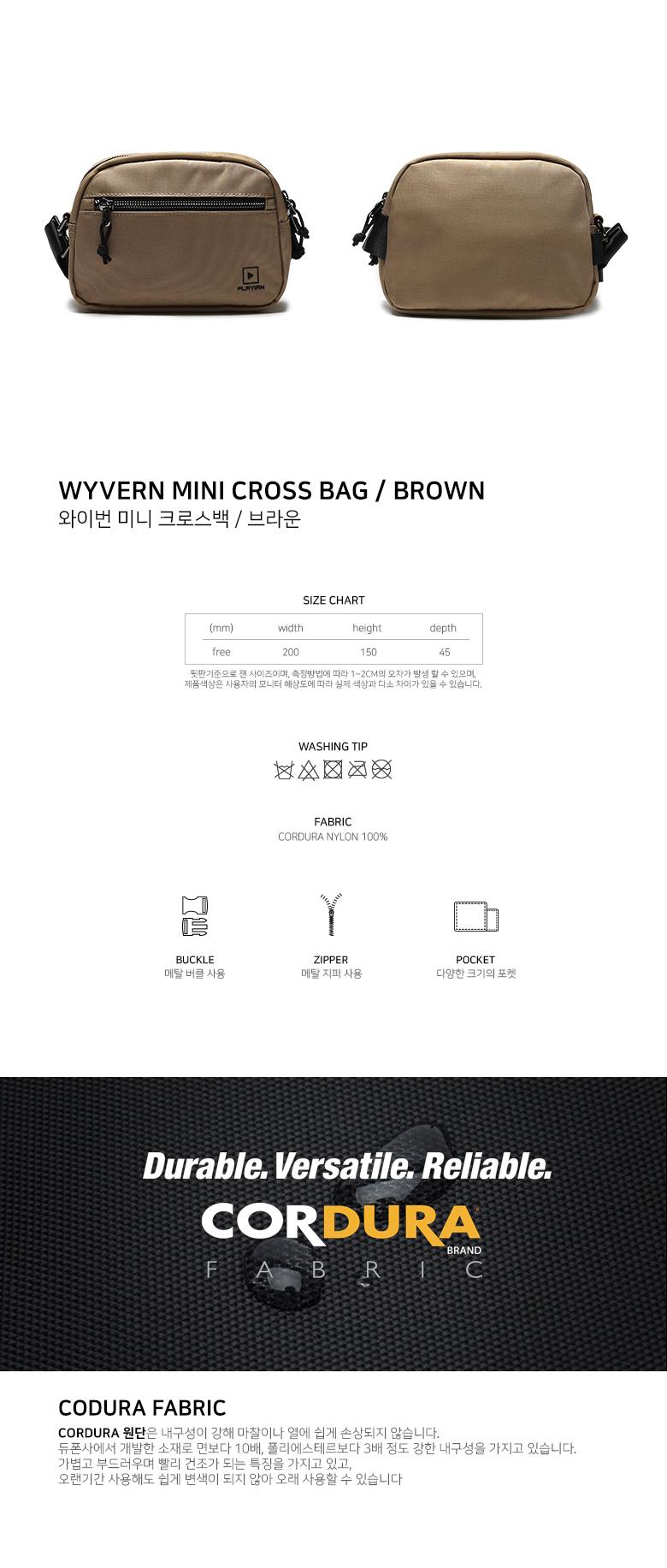 WYVERN MINI CROSS BAG_와이번 미니크로스백(CMC04UBRW)