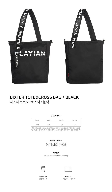 Dixter tote&cross bag_딕스터 토트&크로스백(ET03UBLK)