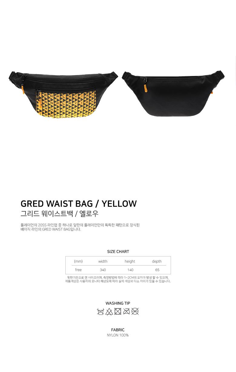 Gred waist bag_그리드 웨이스트백(PW02UYEW)