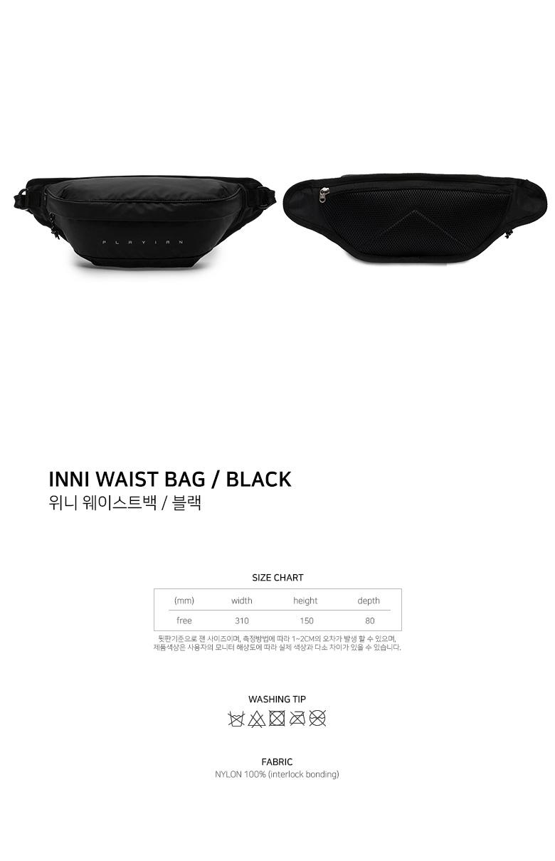 Inni waist bag_위니 웨이스트백(BW02UBLK)