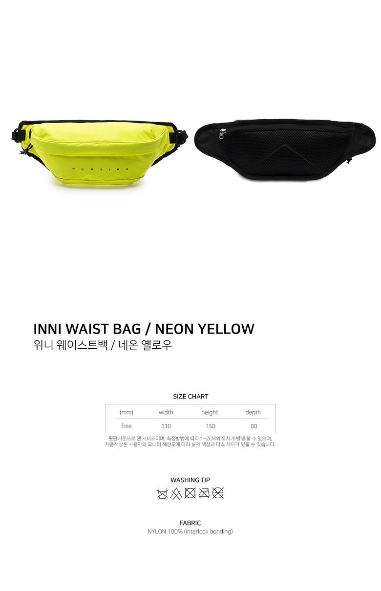 플레이언(PLAYIAN) Inni waist bag_위니 웨이스트백(BW02UNYW)