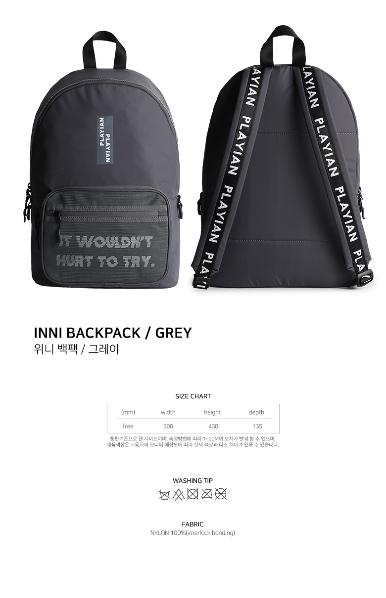 Inni Backpack_위니 백팩(EB05UGRY)