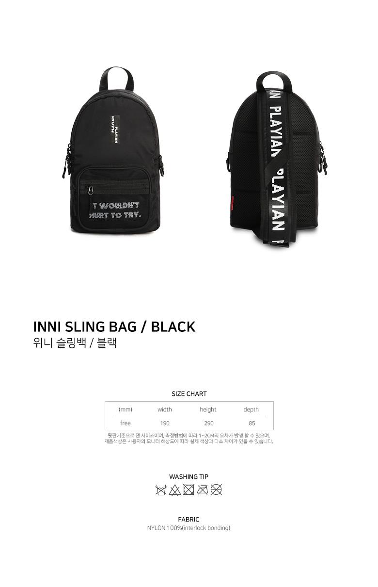 플레이언(PLAYIAN) Inni Sling bag_위니 슬링백(ES09UGRY)