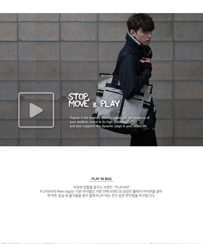 Reign cross bag_레인 크로스백(PC01UGRY)