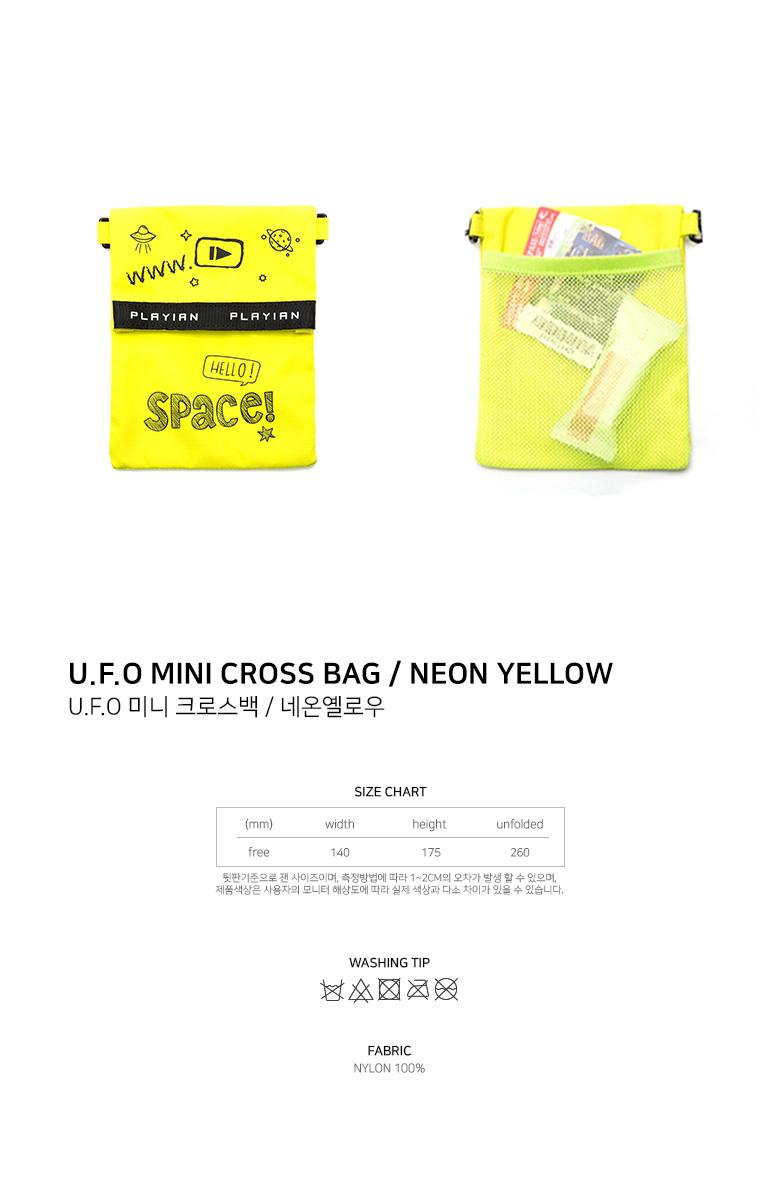 U.F.O mini cross bag_U.F.O 미니크로스백(EMC07UNYW)