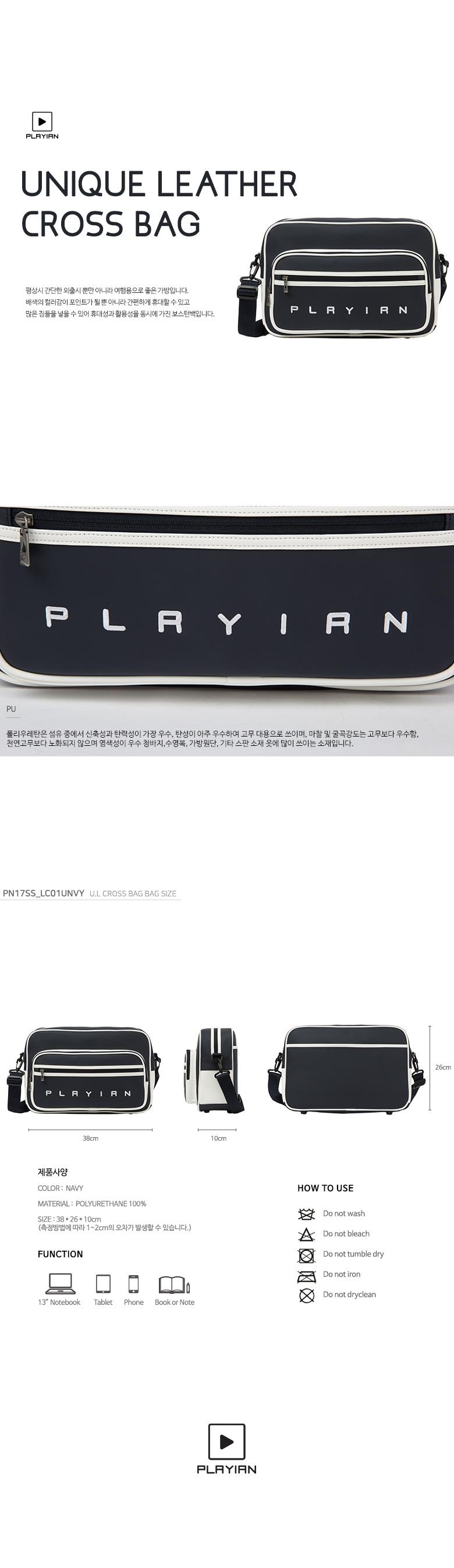 U.L cross bag_유니크 레더 크로스백(LC01UNVY)